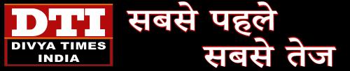 Divya Times India